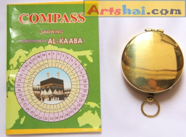 Artshai Qibla Direction compass for finding Namaz direction in new home or new location