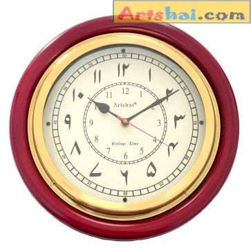Artshai 12 inch Urdu Numbers Wooden Wall Clock with Brass Ring, Arabic Wall Clock