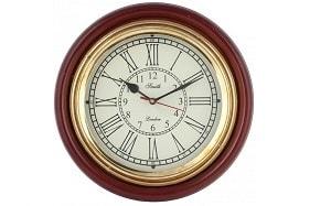 Artshai876  12 inch Wall Clock